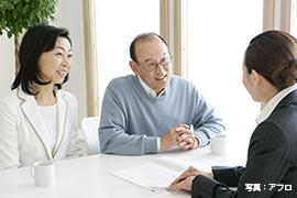 神奈川 銀行 求人